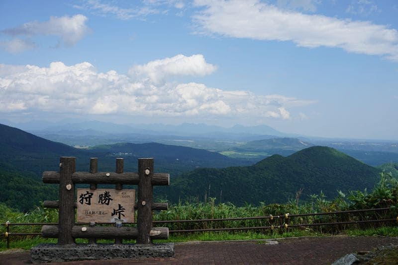 狩勝峠からの眺め