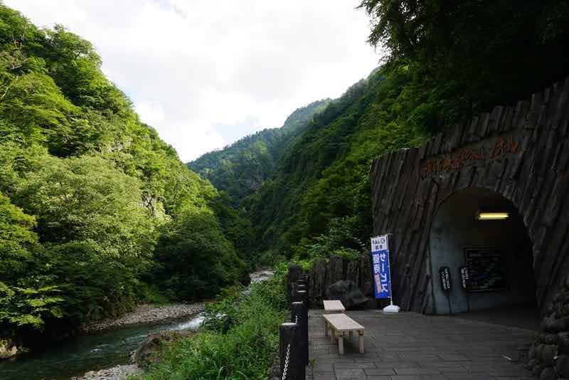 清津峡渓谷のトンネル入り口