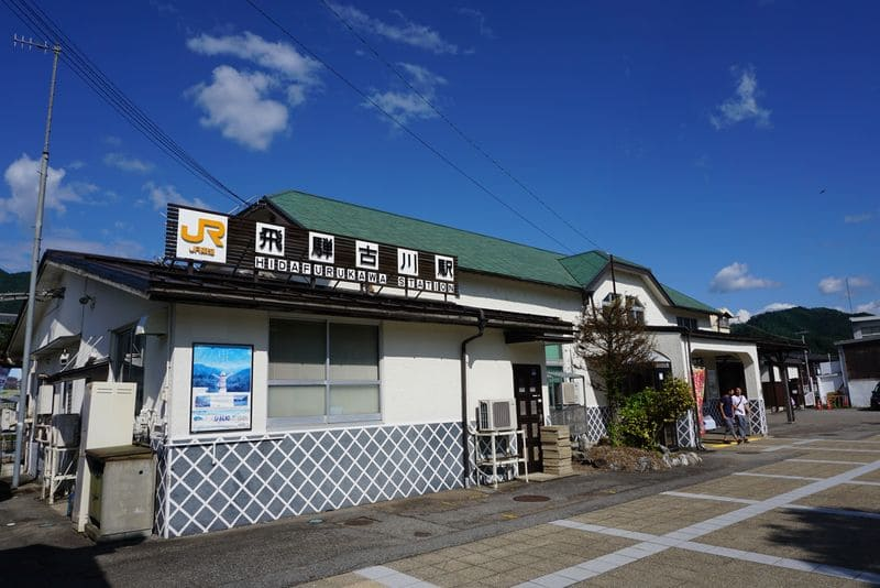 JR東海 飛騨古川駅