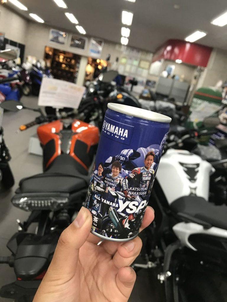 YSP青森中央のお茶