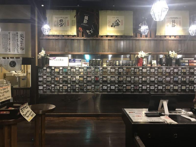 ぽんしゅ館の日本酒唎酒コーナー