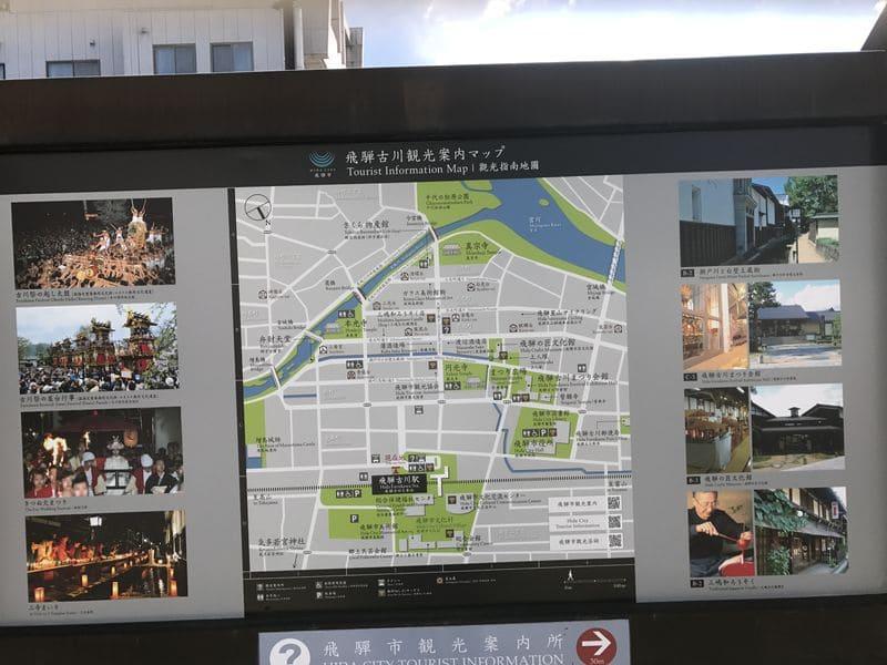 JR東海 飛騨古川駅の観光マップ