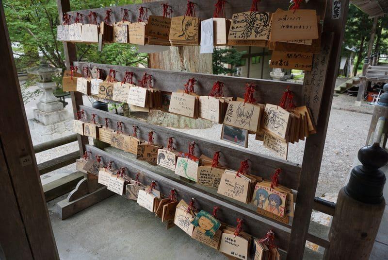 白川八幡神社の絵馬