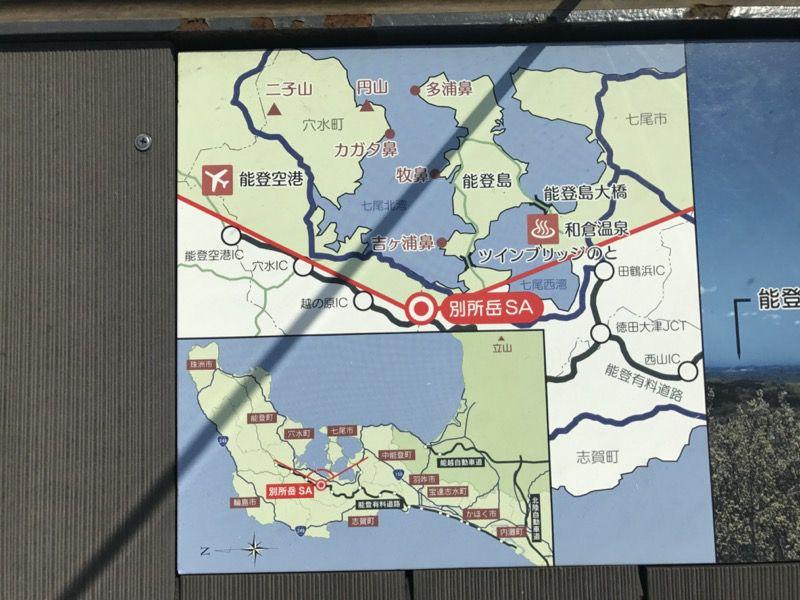 別所岳SA展望台にある地図