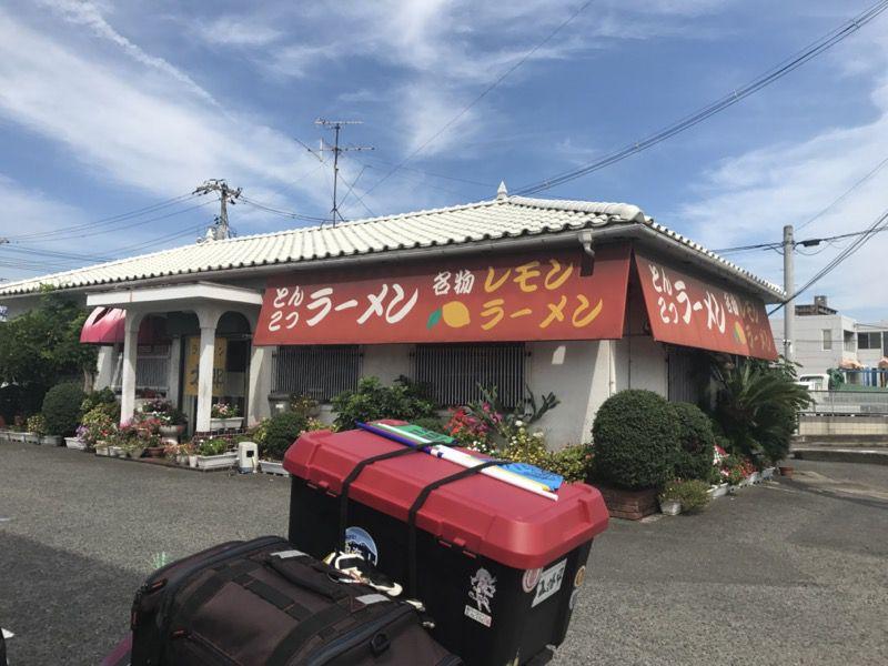 ラーメン太郎の駐車場