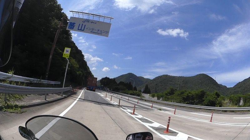 岡山ブルーラインのインターチェンジ